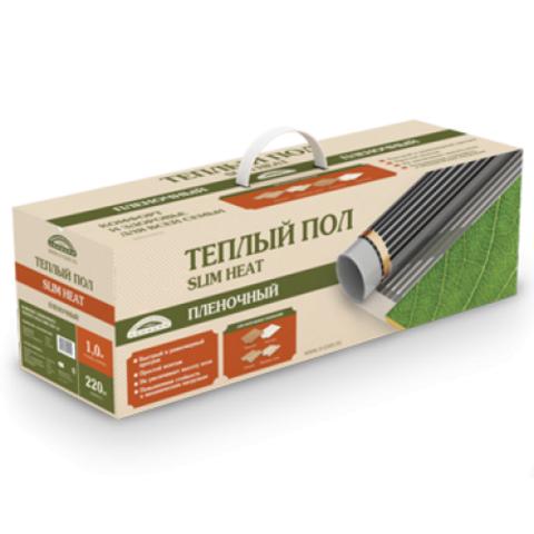 Пленочный теплый пол Теплолюкс SLIM HEAT ПНК 150 Вт/м2 – 5м2