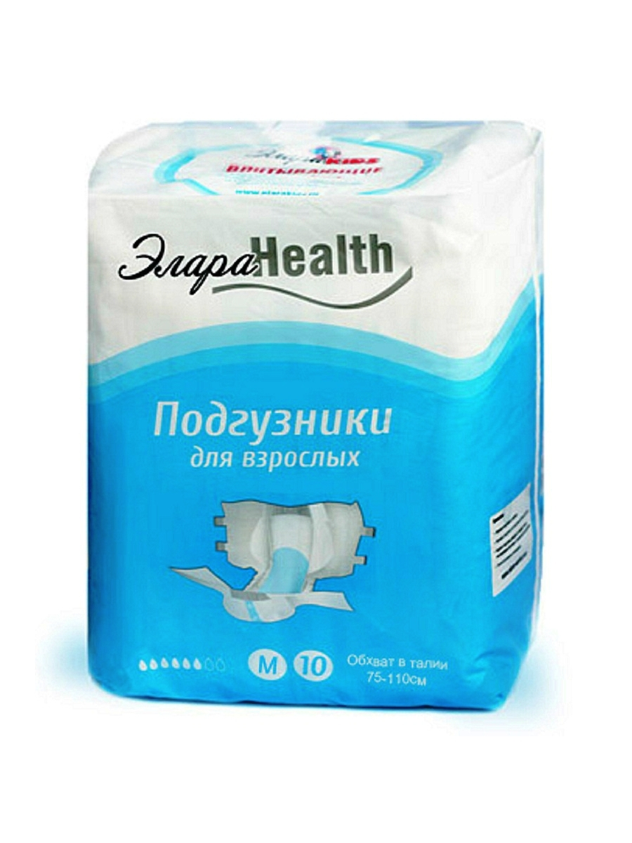 Подгузники для взрослых ЭлараHEALTH размер М (75-110 см), 10 шт.