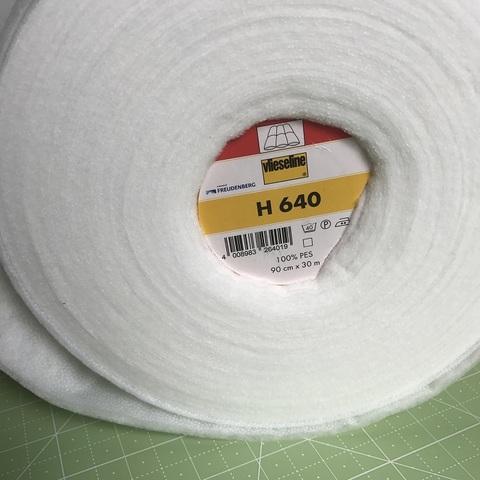 Объемный клеевой наполнитель Freundenberg H640 толстый (10х90см)