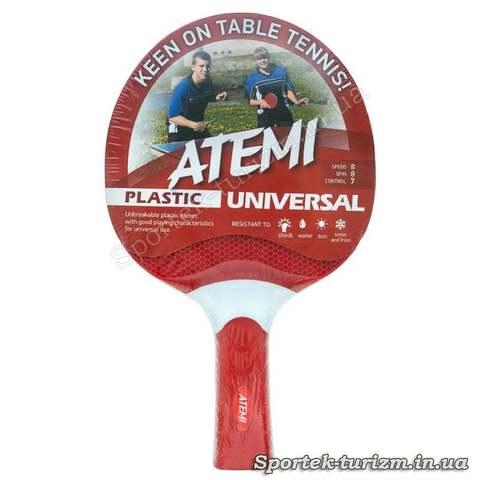 Ракетка для настольного тенниса Atemi Plastik Universal