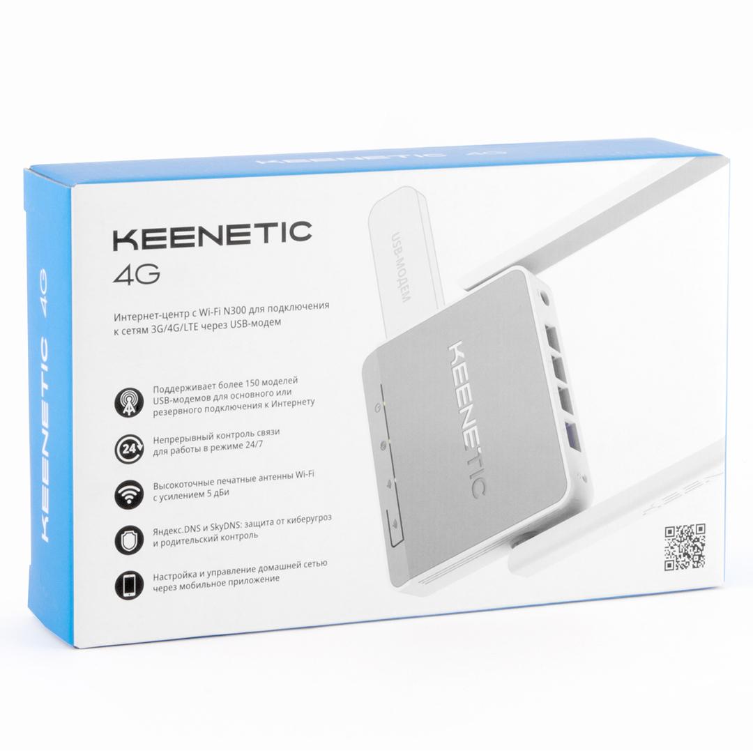 Keenetic 4G