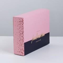 Коробка для сладостей «Маленькие радости», 20  15  5 см