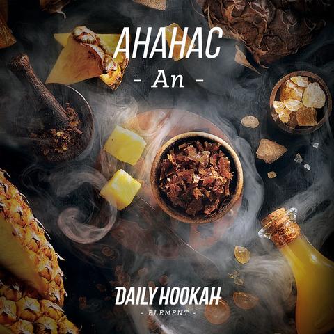 Табак Daily Hookah 250 г Ананас