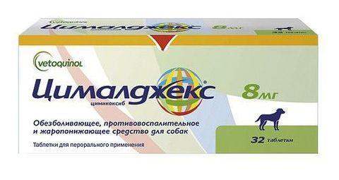 Цималджекс 8 мг 32 таб.