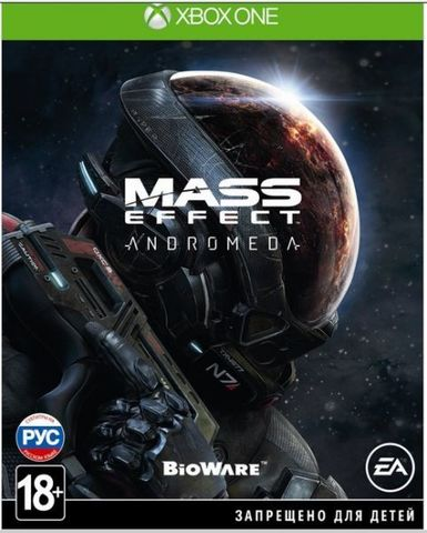 Mass Effect: Andromeda (Xbox One/Series X, русская документация)