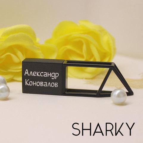 Флешка Геометрия черная с гравировкой на заказ