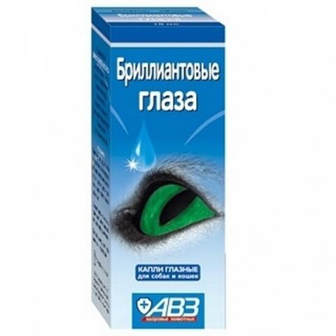 Бриллиантовые глаза глазные капли 10 мл