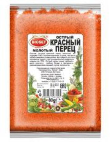 Перец красный сладкий молотый, 100 гр.