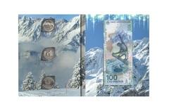 Альбом с монетами и банкнотой Памятные 25-рублевые монеты России 2011-2014 гг том 2