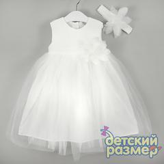 Платье длинное 68-86