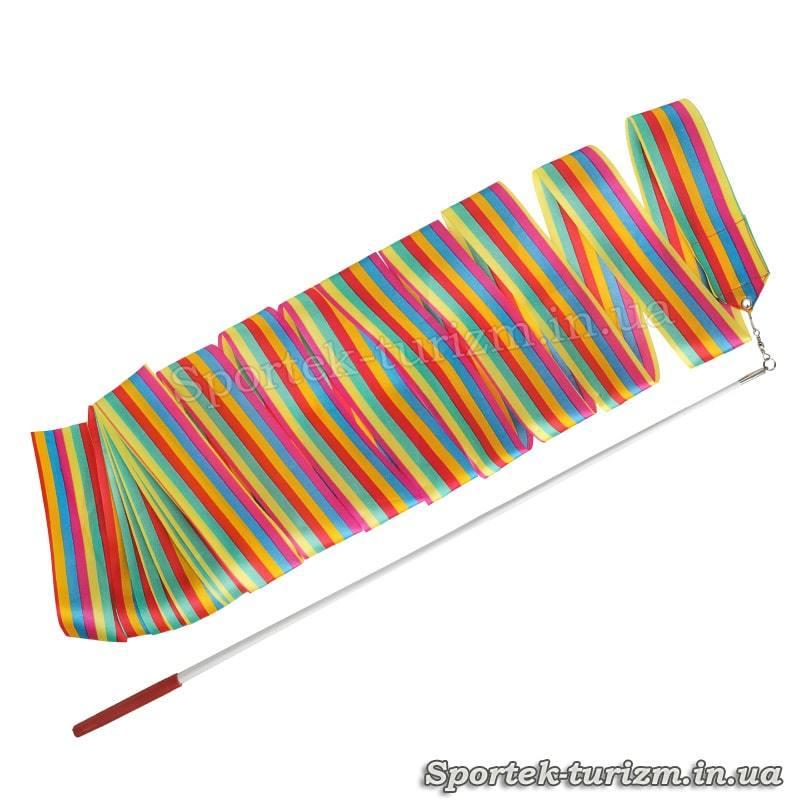 Різнобарвна стрічка для художньої гімнастики (3 м, паличка 60 см)