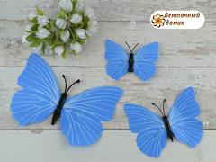 Бабочки из пленки на магните голубые
