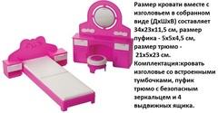 Мебель Спальня Зефир С-1406 (Огонек)