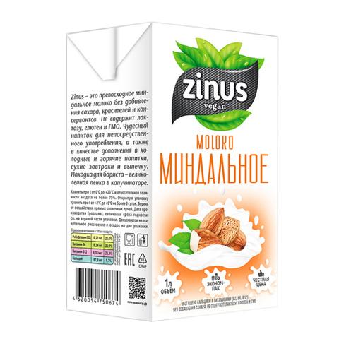 Напиток Zinus молоко миндальное, 1л. (Продальянс)