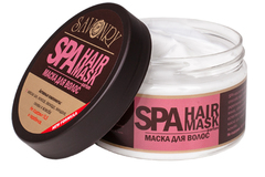(Срок годности до 06.2021) SPA Маска для волос 212 удовольствий, 270g ТМ Savonry