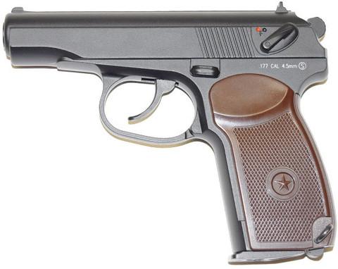 Пистолет пневматический Cybergun PM (Макаров) (4.5mm CO2, 115 м/с)
