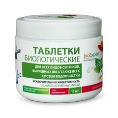 Средство BioExpert для септиков, канализации и выгребных ям (12 таблеток в упаковке)