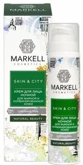 MRK Крем для лица ночной для жирной и комбинированной кожи