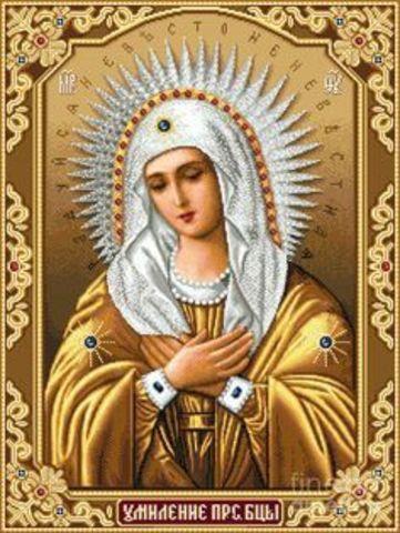 Алмазная Мозаика 20x30 Икона Божией Матери Умиление