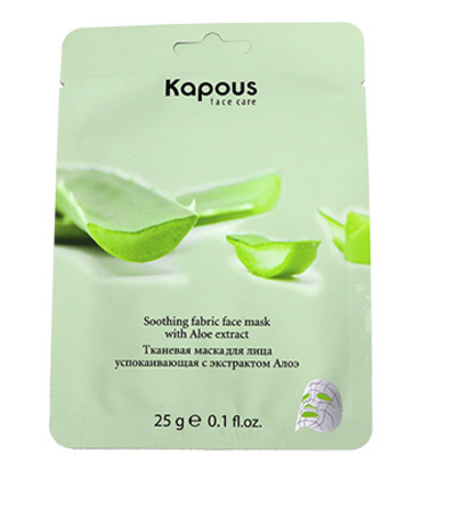 Тканевая маска для лица успокаивающая с экстрактом Алоэ Kapous, 25 г
