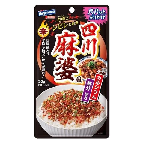 Острая приправа Hagoromo для риса по-сычуаньски 20 гр