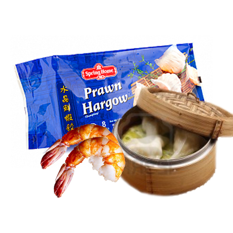 https://static-sl.insales.ru/images/products/1/688/17638064/prawn_har_gow.jpg