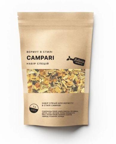 Набор специй Hot Rod для настаивания вермута Campari
