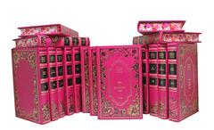 Библиотека классической литературы о любви (в 25-ти томах)