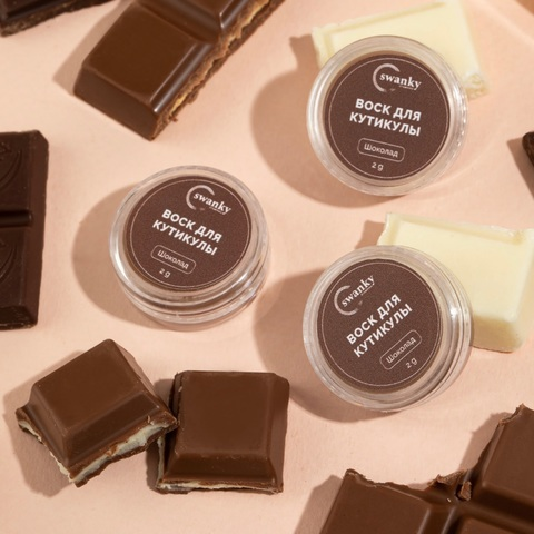 Воск для куткулы «Шоколад»