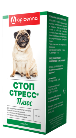 Стоп-стресс плюс для собак капли 50 мл.