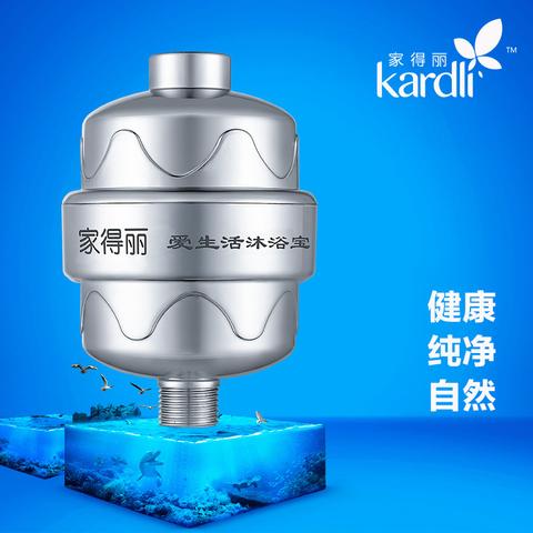 Фильтр для очистки воды в душе Kardli