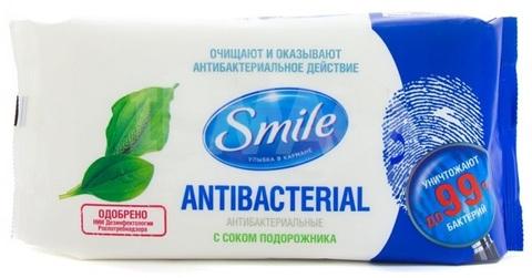 Салфетки влажные SMILE Antibacterial Подорожник 60 шт УКРАИНА