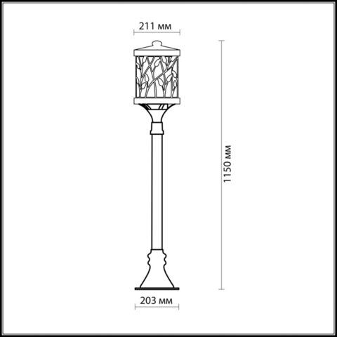 Уличный светильник 2287/1A серии LAGRA