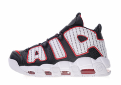 Nike Air More Uptempo 96 'Pinstripe'