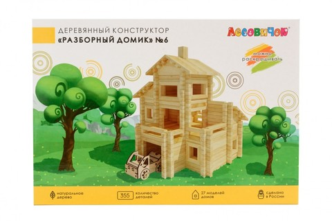 Конструктор Лесовичок Разборный домик №6