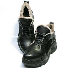 Модные черные кроссовки женские зимние Studio27 547c All Black.