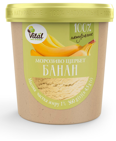Мороженое щербет банан Vital, 90 гр.