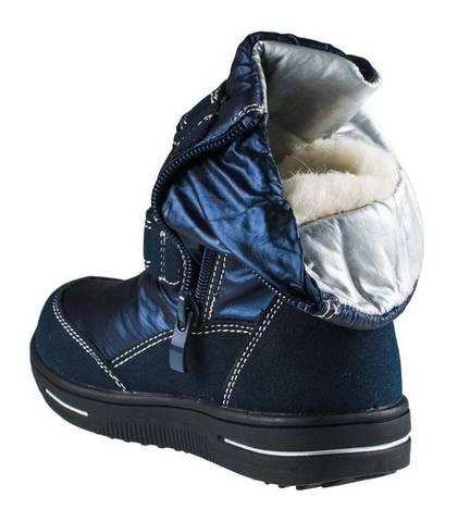 Дутики зима синие BlessBox (ТК Луч)