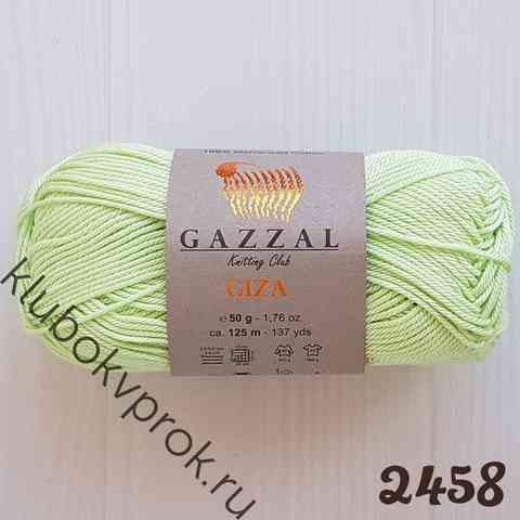 GAZZAL GIZA 2458, Салатовый