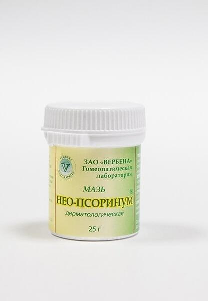 Нео-псоринум мазь дерматологическая 25 г.