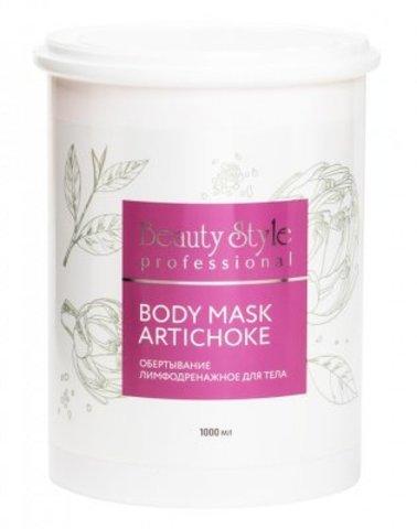 Обертывание лимфодренажное для тела «Body Mask Artichoke» Beauty Style