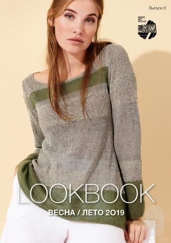 Журнал LOOKBOOK #6 Lana Grossa