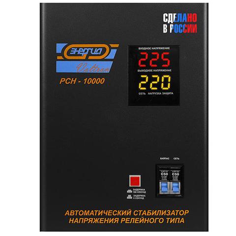 Стабилизатор Voltron-10 000 Энергия