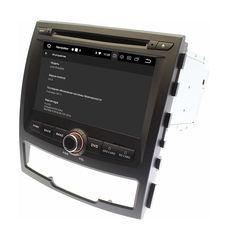 Штатная магнитола SsangYong new Actyon, Corando 2011 - 2013 Android 9.0 модель 7A603PX5