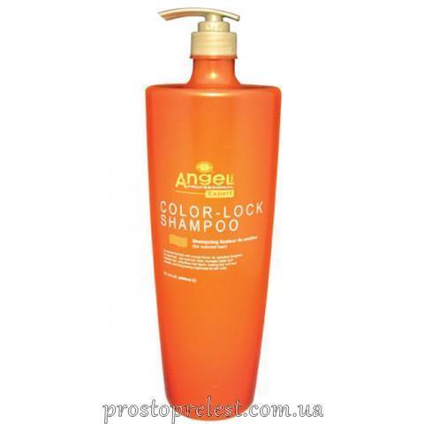 Angel Professional Paris Expert Hair Color-Lock Shampoo - Шампунь для волосся
