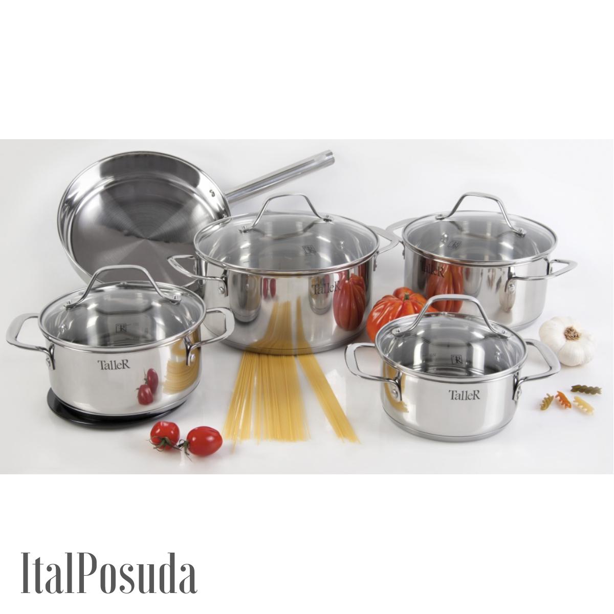 Набор посуды из нержавеющей стали  Taller TR-1080 (Элиас), 10 предметов