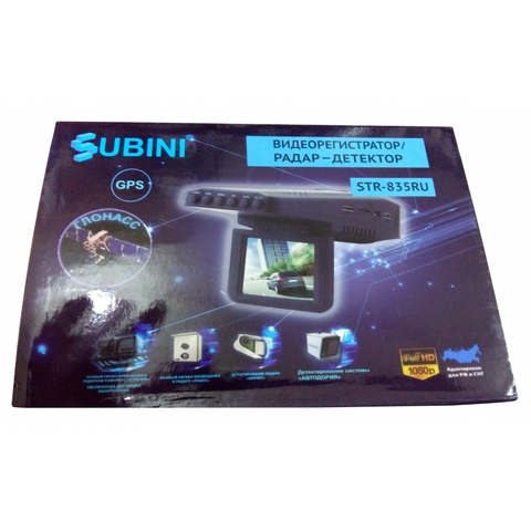 Subini_STR-835RU_fanfato