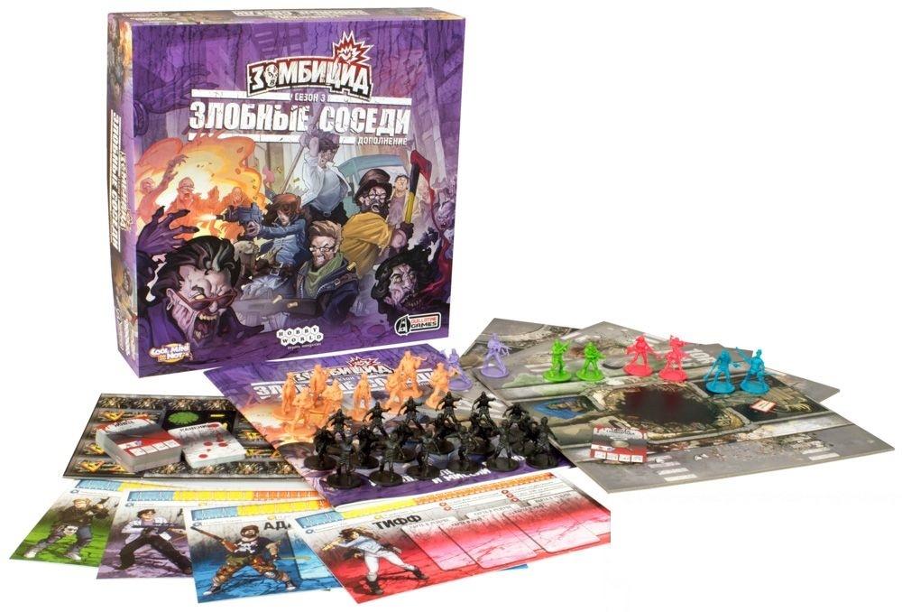 Настольная игра Зомбицид. Злобные соседи (дополнение)