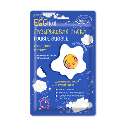 Etude Organix Пузырьковая маска double bubble с яичным белком Eggmoji 25г