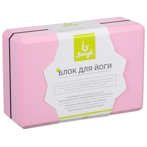 Опорный блок Sangh Pink-Line 23*15*8 см для занятий йогой